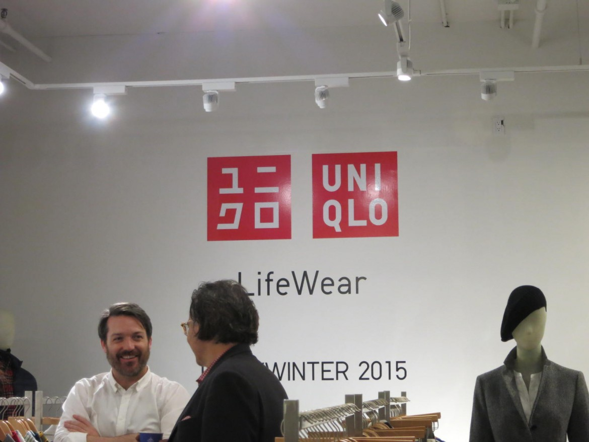Uniqlo event space