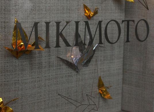 Mikimoto Logo