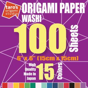 100-washi-10-1200x1200