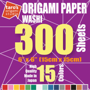 300-washi-11-1200x1200